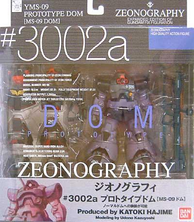 File:Zeonography 3002a Dom box.jpg