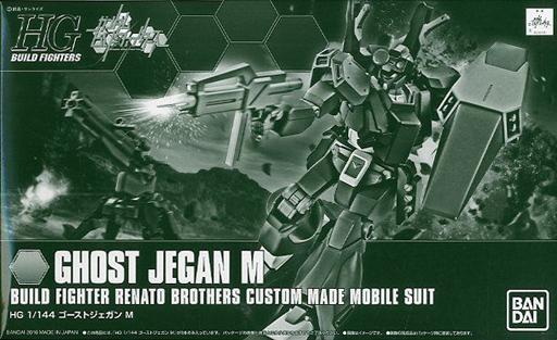 File:HGBF Ghost Jegan M.jpg