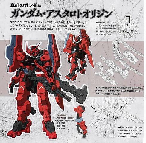 File:GundamAstarothOrigin.jpg