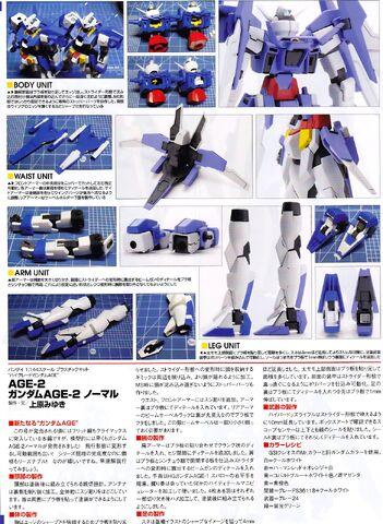 File:Gundam AGE-2 Normal 4.jpg
