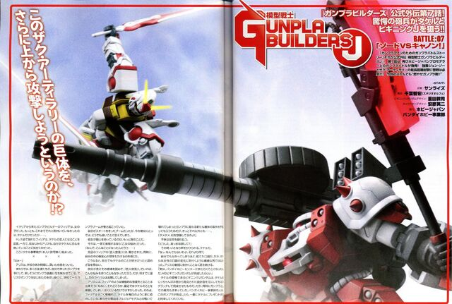File:Model Suit Gunpla Builders Beginning J - Battle 07.jpg