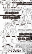 Gundam 00F GN-XII0
