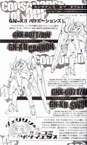 File:Gundam 00F GN-XII0.jpg