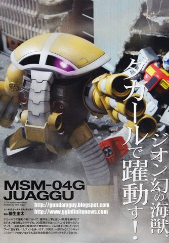 File:Juaggu 1.jpg