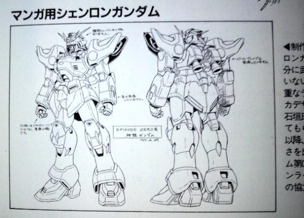 File:Shenlong Gundam Episode Zero.jpg