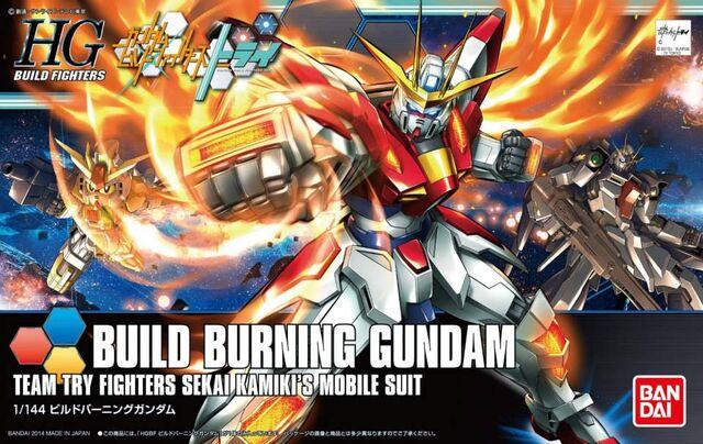 File:Build Burning Gundam Boxart.jpg
