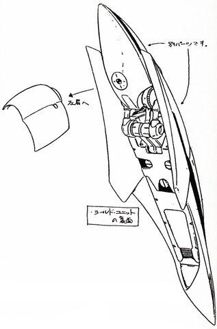 File:ZM-S22SC Shield.jpg