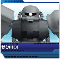 File:Zaku II(B).jpg