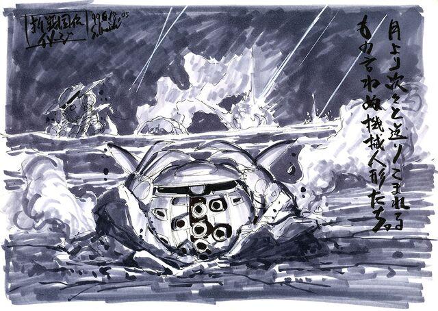 File:Sengokuden 5.jpg