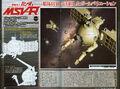 Thumbnail for version as of 01:09, September 5, 2010