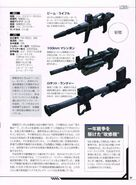 MSG-ML 15
