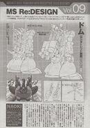 Mobile Suit Gundam The Blue Destiny Re Vol 9