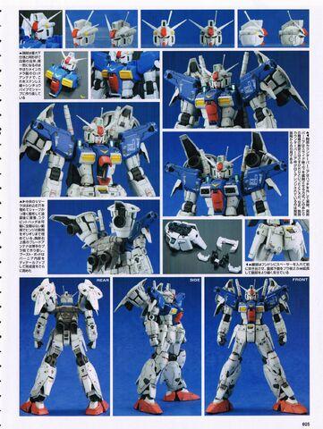 File:Gundam-Zephyranthes-Full -Burnern-025.jpg