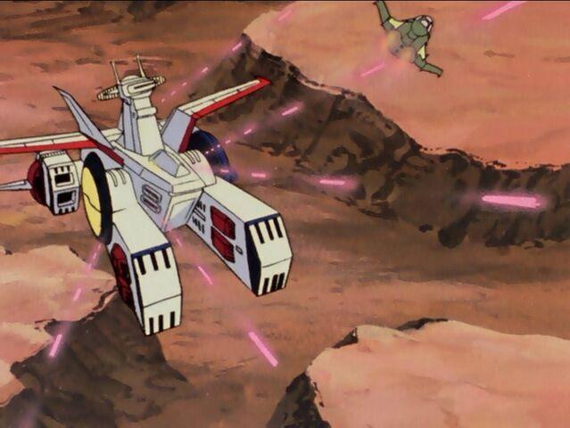 File:Gundamep08g.jpg