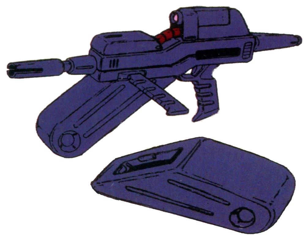 File:Rms-108-beamrifle.jpg