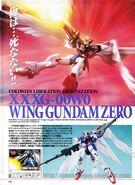WingZeroCustom1