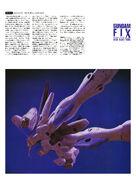 GundamFIX Scene4 Victory2Gundam