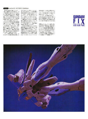 File:GundamFIX Scene4 Victory2Gundam.jpg