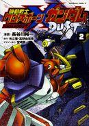 Mobile Suit Crossbone Gundam Dust Vol.2