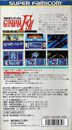 Mobile Suit Gundam F91 Formula Report 0122 Box Art Back