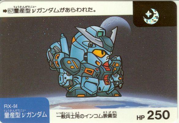 File:RX-94 INCOM.jpeg