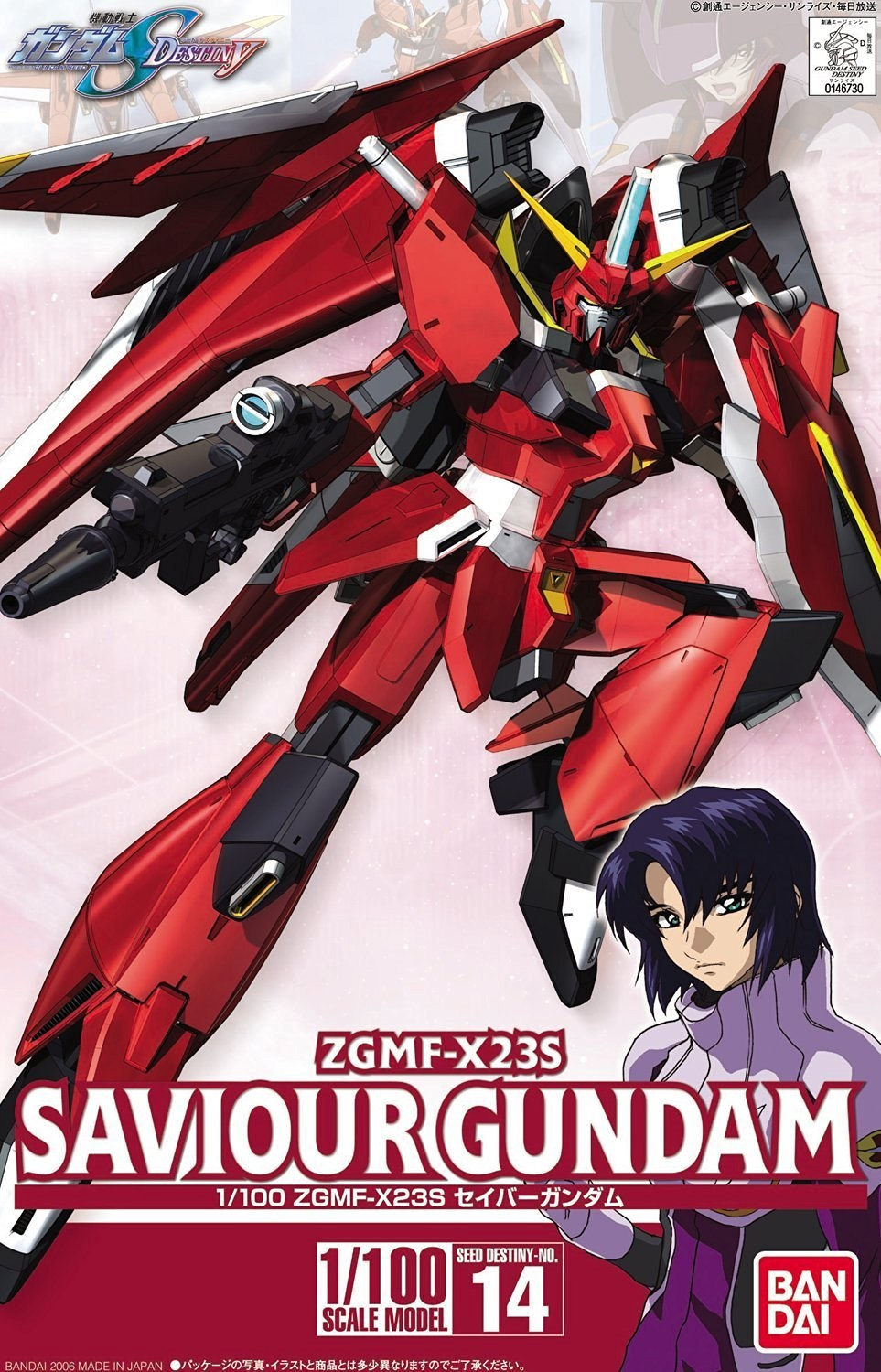 File:1-100 Saviour Gundam.jpg