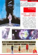 GundamGallery - Gundam Unicorn 197