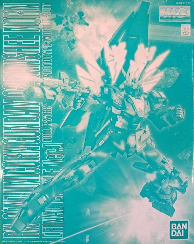 File:MG Unicorn Gundam 02 Banshee Final Battle.jpg