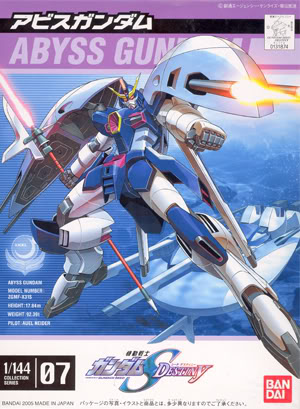 File:Ng Abyss Gundam.jpg