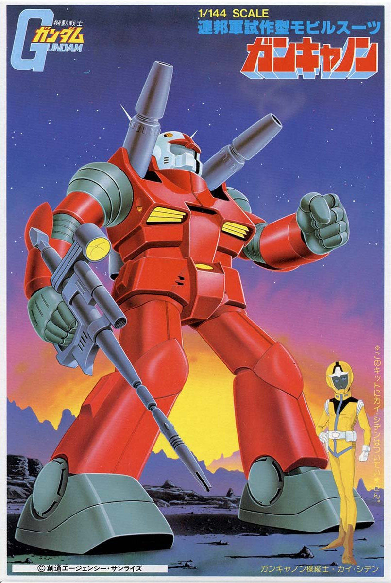 File:Gunpla 1-144 Guncannon box.jpg