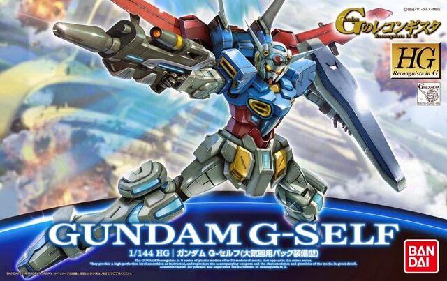 File:HG Gundam G-Self Atmospheric Pack Boxart.jpg