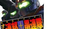 Mobile Suit Gundam: We're Federation Hooligans!!