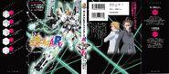 Gundam Build Fighters A-R Vol. 2 cover