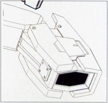 File:CB002GD Raphael Dominions - Thruster View.jpg