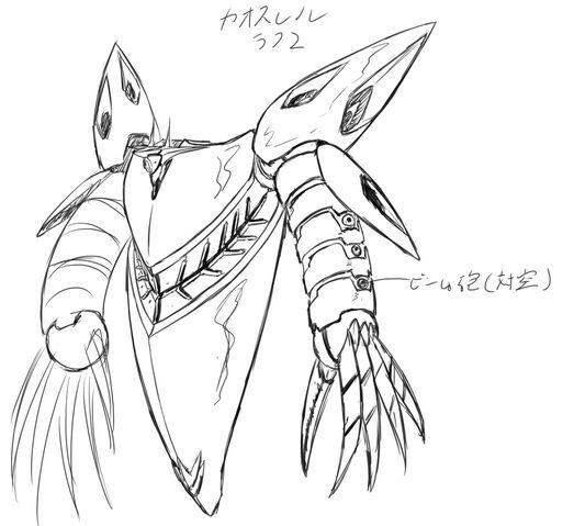 File:Ghost MA 07.jpg