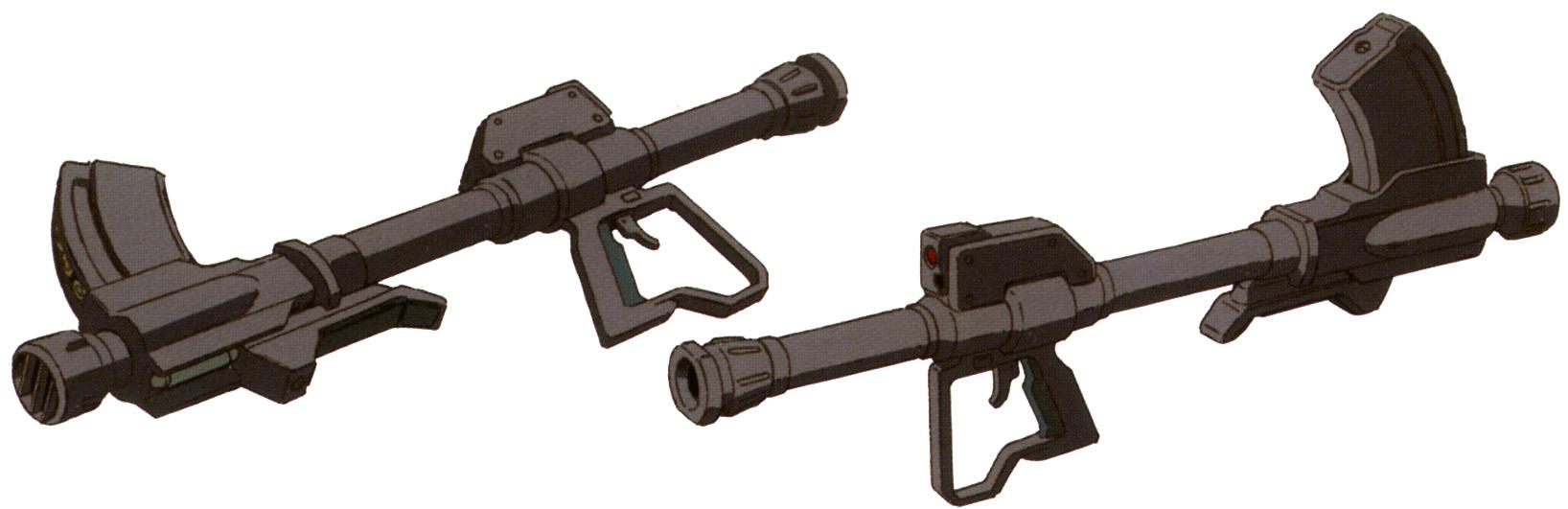 File:Rx-79g-bazookagun.jpg
