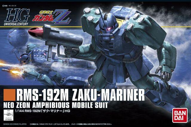 File:Zalu mariner boxart.jpg