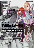 Legend of the Universal Century Heroes MSV-R Vol.4