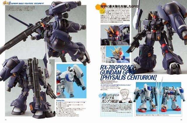 File:Physalis Centurion.jpg