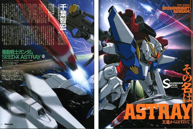 File:X Astray 2.jpg