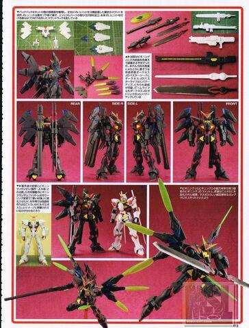 File:Beginning JD Gundam Phantom 2.jpg