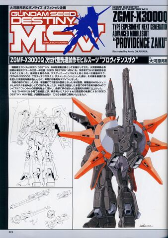 File:ZGMF-X3000Q - Providence ZAKU0.jpg