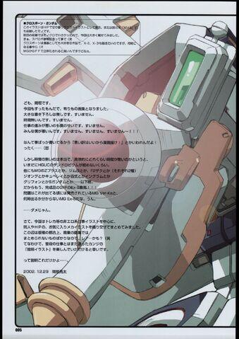 File:Cross 2.jpg