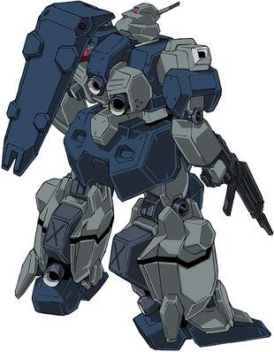 Rear (Gundam Unicorn)