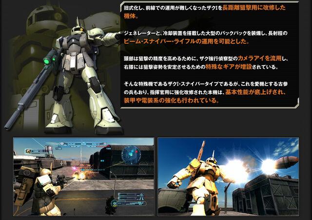 File:Ms-zaku1 SniperCommander.jpg
