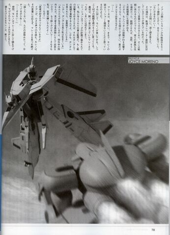 File:Gundam Abulhool LOL.jpg
