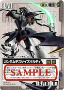Gundam Deathscythe Guilty sample