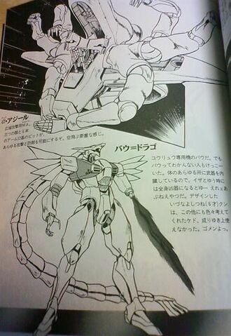 File:Shadow Ninja of G 02.jpg