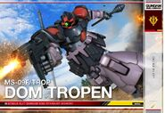 Ms09ftrop GDuelCompany