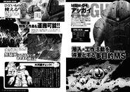 GundamGallery - Gundam Origin 11